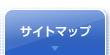 株式会社コジラボ|サイトマップ