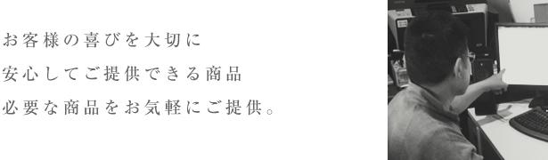 株式会社コジラボ|社長あいさつ